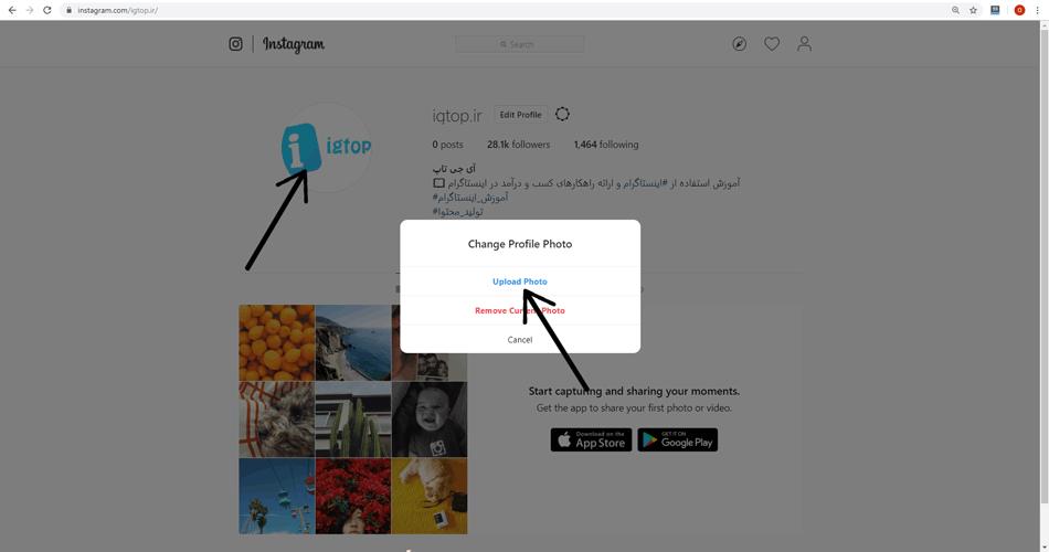 گذاشتن عکس پروفایل در کامپیوتر