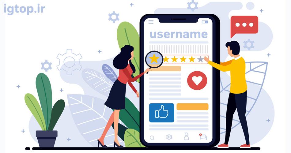 انتخاب نام کاربری در اینستاگرام