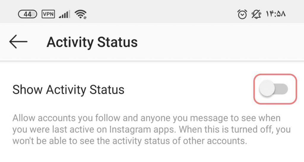پنهان شدن وضعیت فعالیت در اینستاگرام (show activity status)